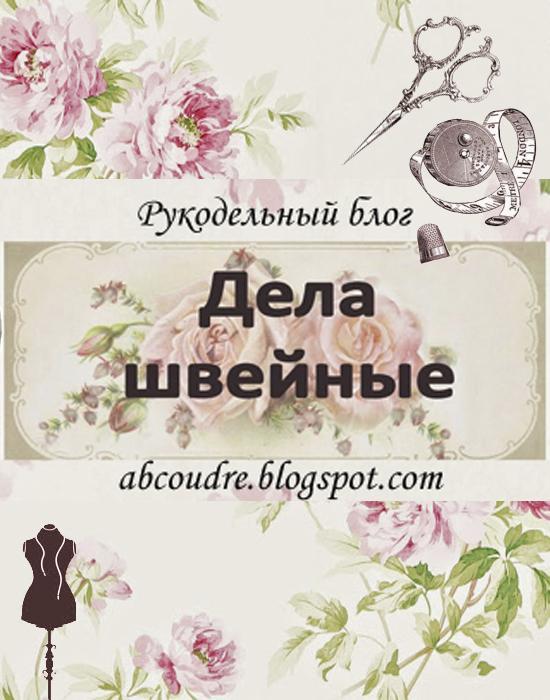 banner dela shveinie 1