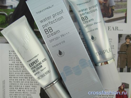 Water proof perfection BB cream