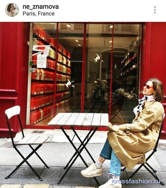 Мода на улицах Парижа 2018: мифы и реальность