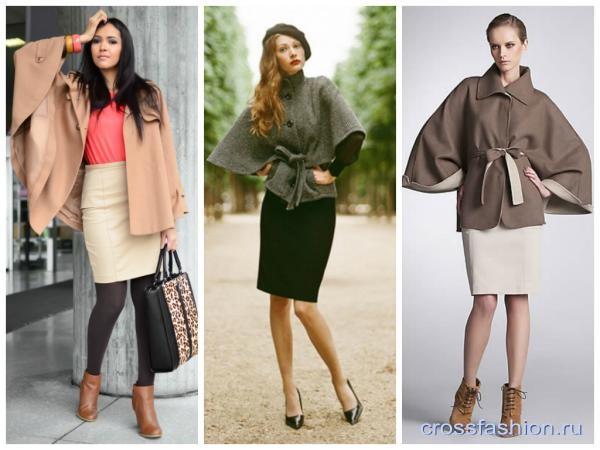 Короткие пальто для длинных юбок