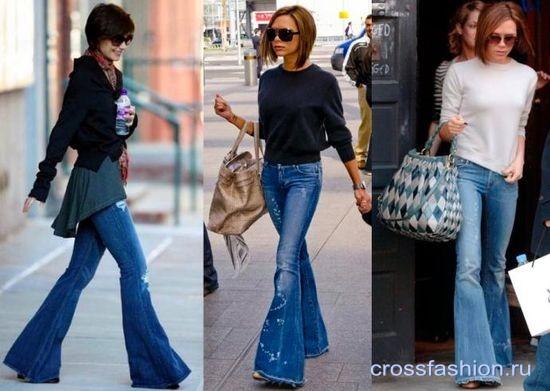 С чем носит джинсы клёш
