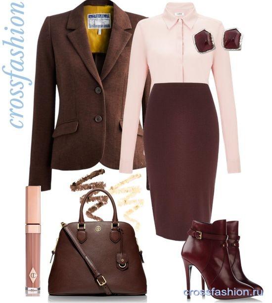 Как одеться осенью