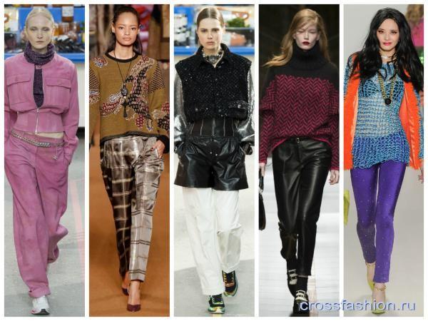 Модные Брюки Осень 2015 С Доставкой