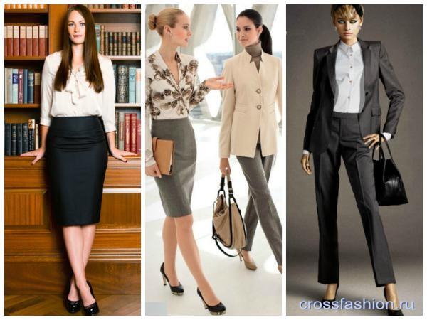 Офисный Стиль Одежды Для Девушек Доставка