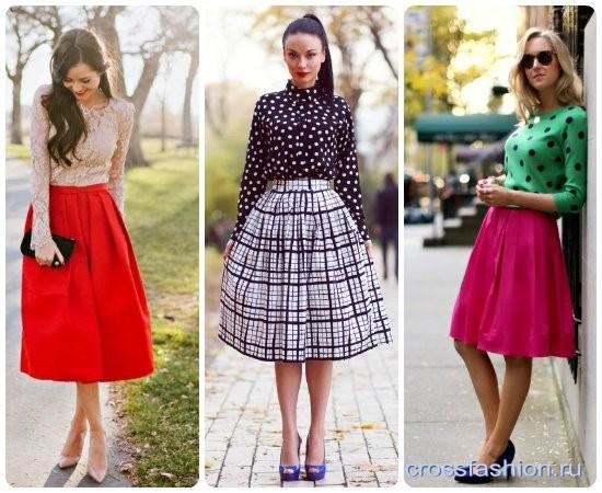 Что одеть к юбке со складками