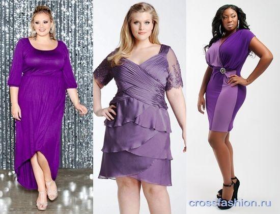 Сиреневые платья для полных 123