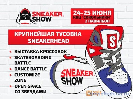 sneaker-show-samyj-masshtabnyj-sneaker-festival-v-rossii