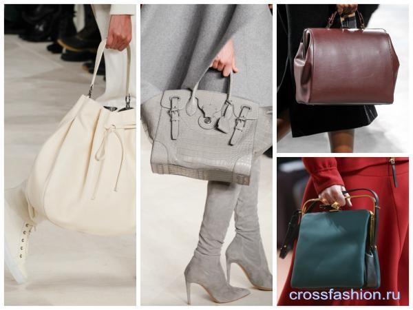 Crossfashion Group - Модные сумки осень-зима 2014-2015  обзор ... 3fe2ac04931
