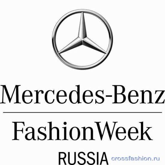 22 октября 2014 года в Москве стартует 29 сезон Mercedes-Benz Fashion Week  Russia. ef828c6bc7c
