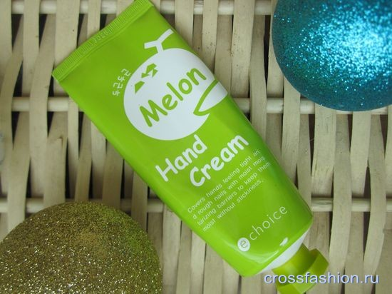 E Choice Melon Hand Cream — крем для рук с экстрактом белой дыни