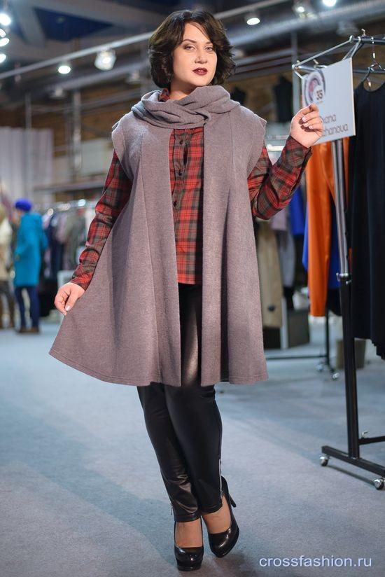 Авантюра — одежда для полных женщин по доступным ценам. Новинки осень-зима  2015 9837e33ec88