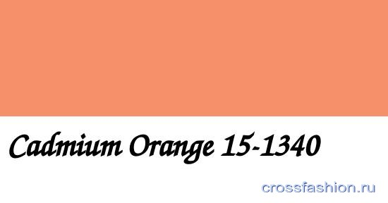 Panton Cadmium orange