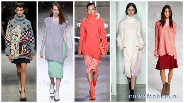 6d0f9f12c88 Crossfashion Group - Модные сочетания одежды осень-зима 2014-2015 ...