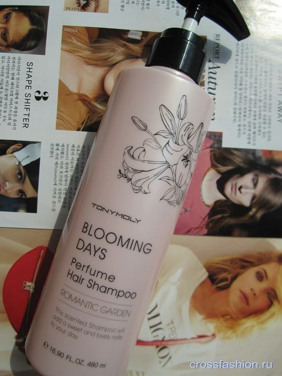 Blooming Days  Perfume Romantic Garden Tony Moly