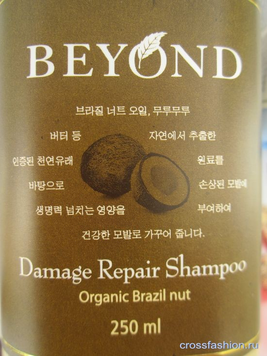 BAYOND Damage Repair Shampoo восстанавливающий шампунь
