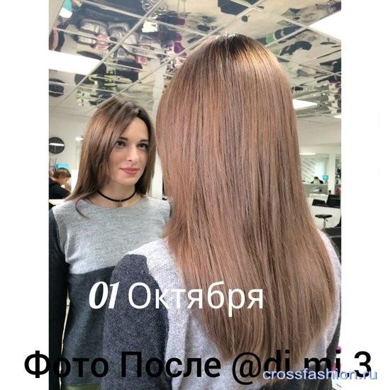 модели волос работа
